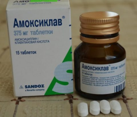 Формы выпуска лекарства