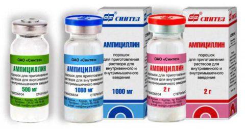 Антибиотик для внутривенного и внутримышечного введения.