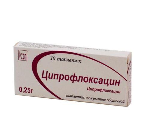 Антибиотик в форме таблеток.