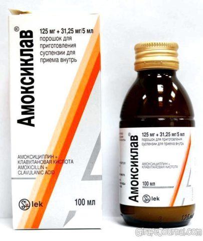 Лекарственное средство широко применяется в педиатрической практике.