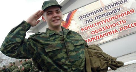 Солдат срочной службы