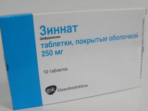 Зиннат – антибактериальный препарат третьего поколения.