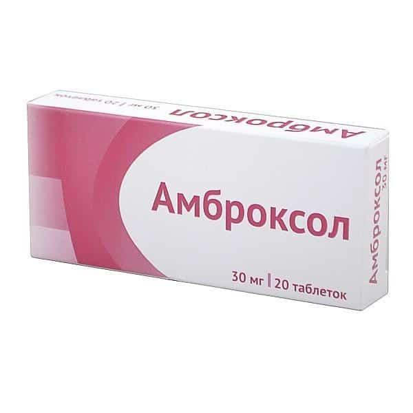 Амброксол - наиболее часто назначаемый муколитик
