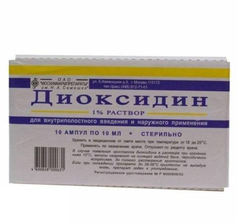 Эффективный противомикробный препарат