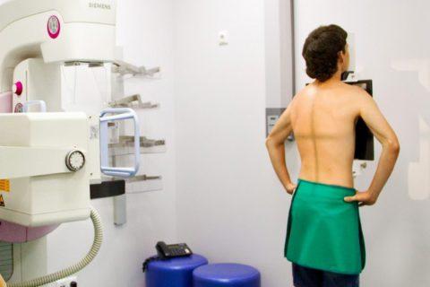 Какие методы диагностики могут использоваться.
