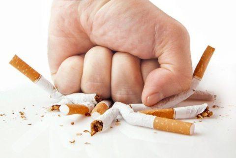 Необходимо совершить полный отказ от курения.