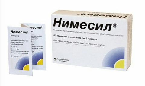Нимесил может использоваться при выраженном болевом синдроме.