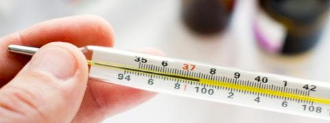 При высокой температуре тела прогревание не проводят.