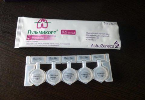 Пульмикорт незаменим, когда возникает необходимость в гормональной поддержке