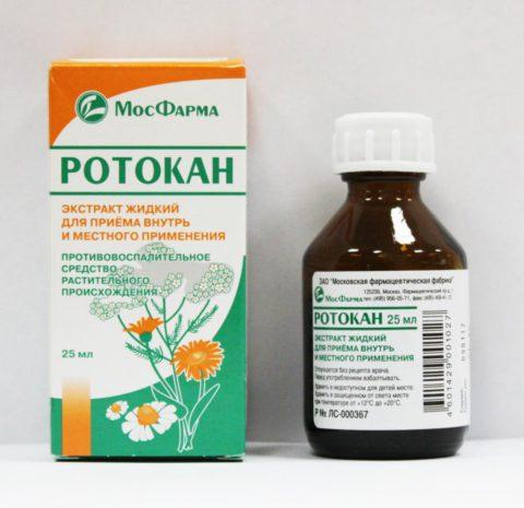 Растворы из растений лучше использовать в приготовленном на производстве виде