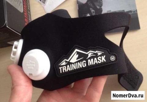Тренировочная маска.