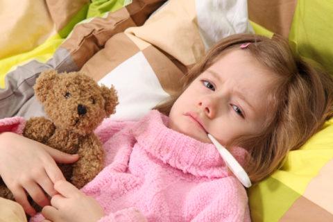 Ребенок заболел (фото)
