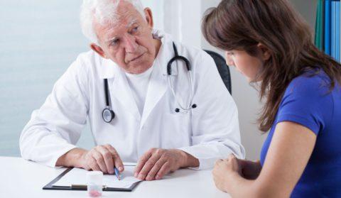 Методики лечения должны определяться специалистом.
