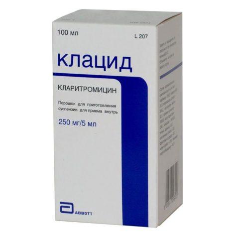 Клацид – антибиотик макролидового ряда