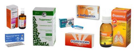 Муколитики и отхаркивающие препараты – основная терапия бронхитов.
