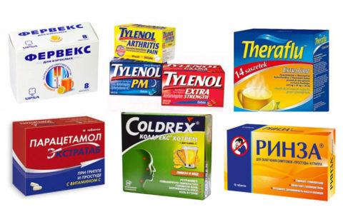 Симптоматические препараты
