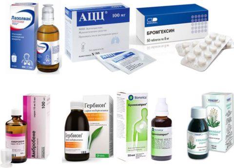 Муколитики и отхаркивающие средства, назначаемые при пневмонии