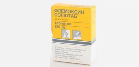 Флемоксин Солютаб используется для лечения бронхита у детей.