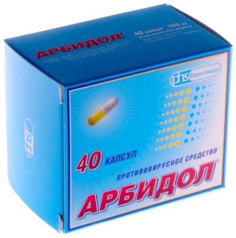 Капсулы Арбидол