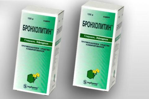 Комбинированное средство от кашля с Глауцином и эфедрином