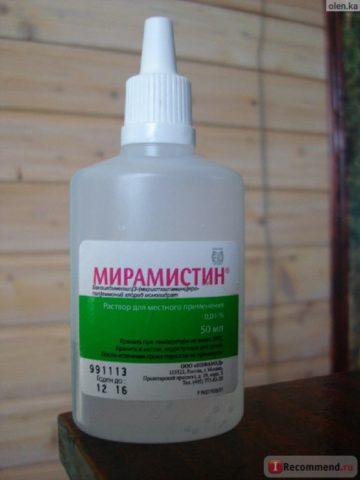Мирамистин используется при различных поражениях дыхательных путей.