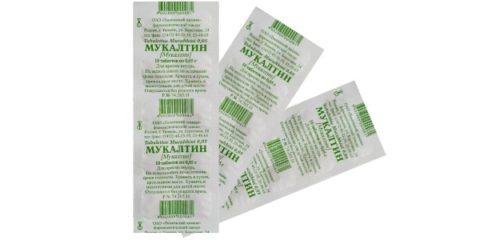 Мукалтин таблетки