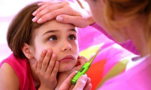 Повышение температуры обычно обусловлено формой заболевания или особенностями организма ребенка