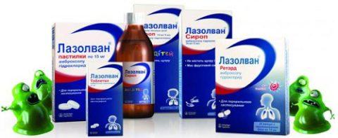 Препараты Лазолвана для приема внутрь и ингаляций