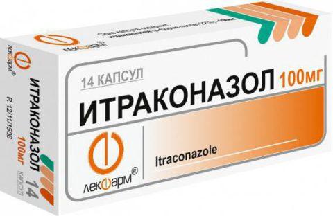 Цена Итраконазола - от 359 рубей