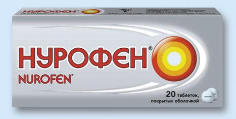Жаропонижающие и обезболивающие: Нурофен.