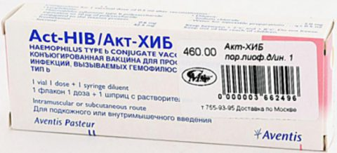 Акт – ХИБ используют для профилактики пневмонии у детей.