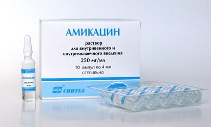 Аминогликозиды