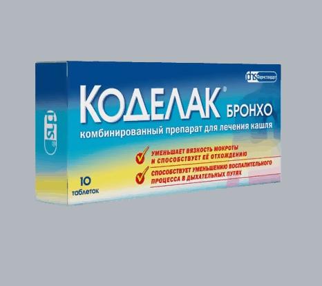 Коделак-Бронхо и Термопсол