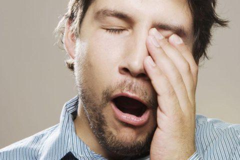 Повышенная утомляемость организма.