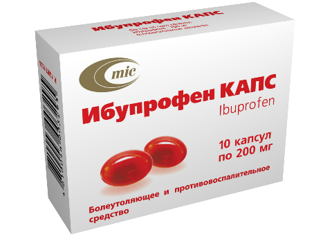 Противовоспалительные и жаропонижающие препараты