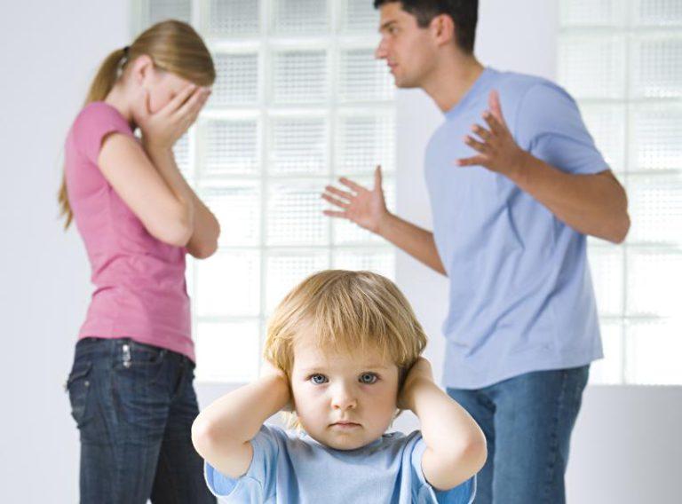этих органов как обязать отца встречаться с ребенком можете