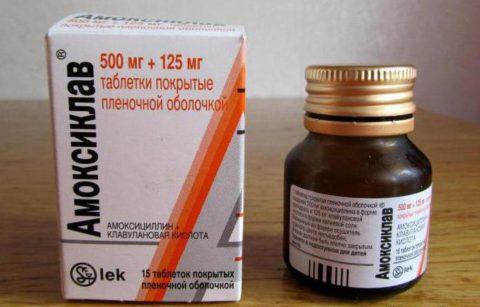Аминопенициллины самые универсальные и самые назначаемые препараты