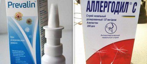 Фото противоаллергических препаратов